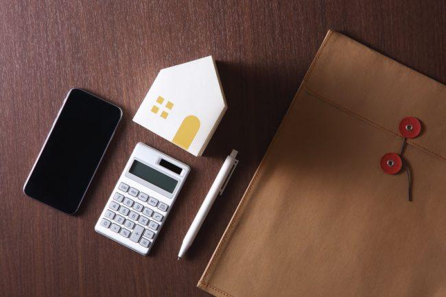 固定資産税の計算